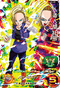 SUPER DRAGON BALL HEROES UM2-057 Android 18