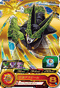 SUPER DRAGON BALL HEROES UM2-058 Cell