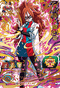 SUPER DRAGON BALL HEROES UM2-060 Android 21