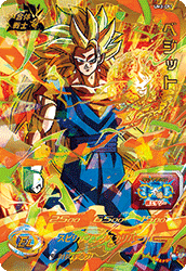 SUPER DRAGON BALL HEROES UM2-CP1 Vegetto