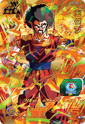 SUPER DRAGON BALL HEROES UM2-CP2 Gotan