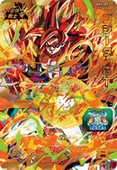 SUPER DRAGON BALL HEROES UM2-CP3 Gogeta : GT