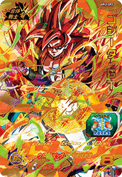 SUPER DRAGON BALL HEROES UM2-CP3
