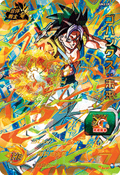 SUPER DRAGON BALL HEROES UM2-CP4 Gohanks : Mirai