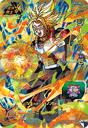 SUPER DRAGON BALL HEROES UM2-CP6 Vegeks : Xeno
