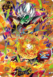 SUPER DRAGON BALL HEROES UM2-CP7 Zamasu : Gattai