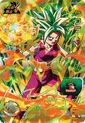 SUPER DRAGON BALL HEROES UM2-CP8
