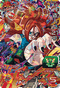 SUPER DRAGON BALL HEROES UM2-FCP8 Android 21