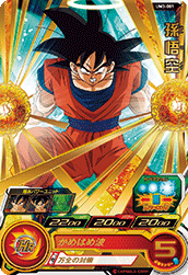 SUPER DRAGON BALL HEROES UM3-001