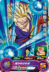 SUPER DRAGON BALL HEROES UM3-003