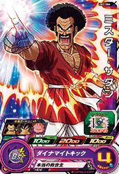 SUPER DRAGON BALL HEROES UM3-006