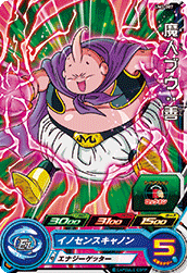 SUPER DRAGON BALL HEROES UM3-007