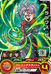 SUPER DRAGON BALL HEROES UM3-009