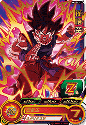 SUPER DRAGON BALL HEROES UM3-013 Son Goku