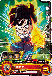 SUPER DRAGON BALL HEROES UM3-014