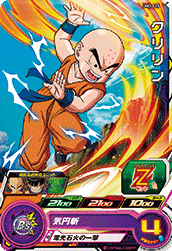 SUPER DRAGON BALL HEROES UM3-015