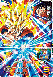 SUPER DRAGON BALL HEROES UM3-017