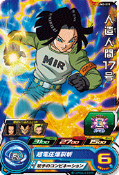 SUPER DRAGON BALL HEROES UM3-019