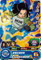 SUPER DRAGON BALL HEROES UM3-019 Android 17