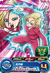 SUPER DRAGON BALL HEROES UM3-020