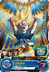SUPER DRAGON BALL HEROES UM3-021
