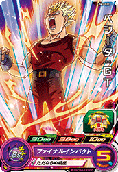 SUPER DRAGON BALL HEROES UM3-022