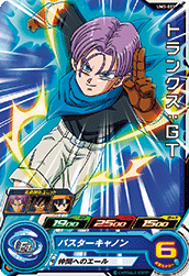 SUPER DRAGON BALL HEROES UM3-023