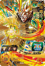 SUPER DRAGON BALL HEROES UM3-025