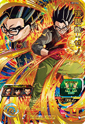 SUPER DRAGON BALL HEROES UM3-026 Son Gohan : Xeno