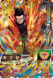 SUPER DRAGON BALL HEROES UM3-027 Son Goten : Xeno