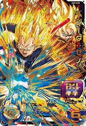 SUPER DRAGON BALL HEROES UM3-028