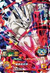 SUPER DRAGON BALL HEROES UM3-029
