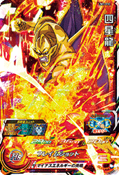 SUPER DRAGON BALL HEROES UM3-032