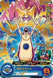 SUPER DRAGON BALL HEROES UM3-033