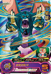 SUPER DRAGON BALL HEROES UM3-034