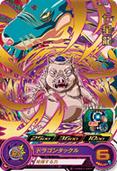 SUPER DRAGON BALL HEROES UM3-035 Chi Shinron
