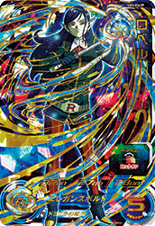 SUPER DRAGON BALL HEROES UM3-036 CP Rober