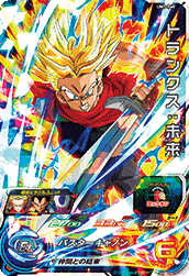 SUPER DRAGON BALL HEROES UM3-040