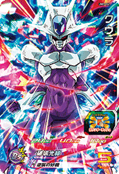 SUPER DRAGON BALL HEROES UM3-041 Cooler