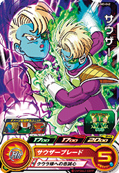 SUPER DRAGON BALL HEROES UM3-042