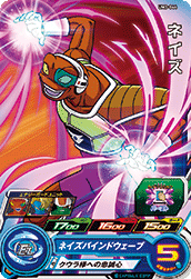 SUPER DRAGON BALL HEROES UM3-044