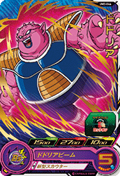 SUPER DRAGON BALL HEROES UM3-046