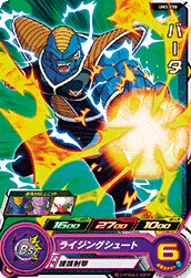 SUPER DRAGON BALL HEROES UM3-050