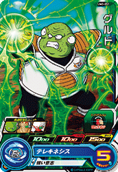 SUPER DRAGON BALL HEROES UM3-051
