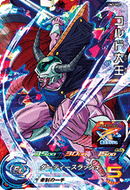 SUPER DRAGON BALL HEROES UM3-052 King Cold