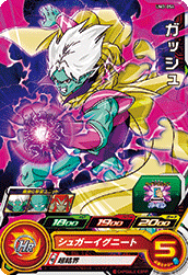 SUPER DRAGON BALL HEROES UM3-054