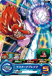 SUPER DRAGON BALL HEROES UM3-056
