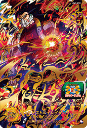 SUPER DRAGON BALL HEROES UM3-059