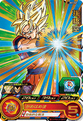 SUPER DRAGON BALL HEROES UM3-060