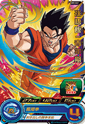SUPER DRAGON BALL HEROES UM3-061